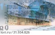 Купить «Euro bills and interface codes», видеоролик № 31934826, снято 26 марта 2019 г. (c) Wavebreak Media / Фотобанк Лори
