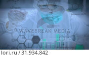 Scientist in a lab with test tube. Стоковое видео, агентство Wavebreak Media / Фотобанк Лори