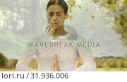 Купить «Woman meditating about the forest », видеоролик № 31936006, снято 5 апреля 2019 г. (c) Wavebreak Media / Фотобанк Лори