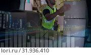 Купить «Workers stacking packages in a van 4k», видеоролик № 31936410, снято 5 апреля 2019 г. (c) Wavebreak Media / Фотобанк Лори