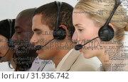 Купить «Call centre agents with interface codes», видеоролик № 31936742, снято 5 апреля 2019 г. (c) Wavebreak Media / Фотобанк Лори