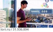 Купить «Man leaning on veranda rails while browsing on his phone 4k», видеоролик № 31936894, снято 5 апреля 2019 г. (c) Wavebreak Media / Фотобанк Лори
