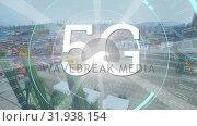 Купить «5G written in the middle of a futuristic circles and a port», видеоролик № 31938154, снято 8 мая 2019 г. (c) Wavebreak Media / Фотобанк Лори