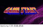 Купить «Animation of words Game start sign», видеоролик № 31938854, снято 24 мая 2019 г. (c) Wavebreak Media / Фотобанк Лори