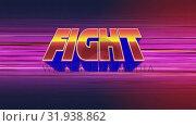 Купить «Fight banner», видеоролик № 31938862, снято 24 мая 2019 г. (c) Wavebreak Media / Фотобанк Лори
