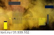 Купить «Quadrangles and pink and yellow powders», видеоролик № 31939102, снято 8 мая 2019 г. (c) Wavebreak Media / Фотобанк Лори