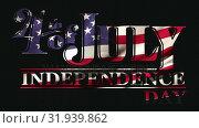 Купить «4th of July text and Independence Day text», видеоролик № 31939862, снято 24 мая 2019 г. (c) Wavebreak Media / Фотобанк Лори