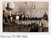 THE PROSECUTION OF THE 'FREIHEIT': EXAMINATION OF HERR JOHANN MOST AT THE OLD BOW STREET POLICE COURT, LONDON, UK, 1881 (2012 год). Редакционное фото, фотограф Artokoloro / age Fotostock / Фотобанк Лори