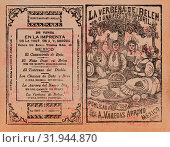 Cover for 'La Verbena de Belen o Una Fiesta Pastoril', people having a picnic in a field, ca. 1901, Photo-relief and letterpress on tan paper, Sheet: 5... (2017 год). Редакционное фото, фотограф © Copyright Artokoloro Quint Lox Limited / age Fotostock / Фотобанк Лори
