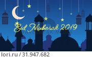 Купить «Glittery Eid Mubarak greeting for 2019 with mosques and lanterns with moon and stars», видеоролик № 31947682, снято 22 мая 2019 г. (c) Wavebreak Media / Фотобанк Лори