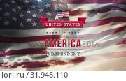 Купить «United States of America, Independent text in banner with flag and the sky», видеоролик № 31948110, снято 24 мая 2019 г. (c) Wavebreak Media / Фотобанк Лори
