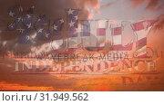 Купить «4th of July, Independence Day text and American flag», видеоролик № 31949562, снято 24 мая 2019 г. (c) Wavebreak Media / Фотобанк Лори