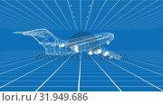 Купить «Digital 3D structure of a plane», видеоролик № 31949686, снято 13 июня 2019 г. (c) Wavebreak Media / Фотобанк Лори