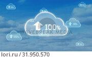 Купить «Upload progress clouds», видеоролик № 31950570, снято 8 мая 2019 г. (c) Wavebreak Media / Фотобанк Лори