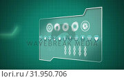 Купить «Digital folder with futuristic circles, DNA double helix, and medical icons», видеоролик № 31950706, снято 24 мая 2019 г. (c) Wavebreak Media / Фотобанк Лори