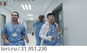 Купить «Doctors running through a hospital corridor 4k», видеоролик № 31951230, снято 10 марта 2019 г. (c) Wavebreak Media / Фотобанк Лори