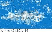 Купить «Digital 3D model of a city structure», видеоролик № 31951426, снято 13 июня 2019 г. (c) Wavebreak Media / Фотобанк Лори