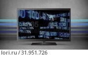 Купить «Flat screen television with digital signage», видеоролик № 31951726, снято 13 июня 2019 г. (c) Wavebreak Media / Фотобанк Лори