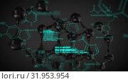 Купить «Glowing text and data over molecular structure», видеоролик № 31953954, снято 5 июля 2019 г. (c) Wavebreak Media / Фотобанк Лори