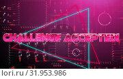 Купить «Challenge accepted pink game screen», видеоролик № 31953986, снято 5 июля 2019 г. (c) Wavebreak Media / Фотобанк Лори