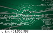 Rotating white rings over a green background with coding and data in white etxt. Стоковое видео, агентство Wavebreak Media / Фотобанк Лори