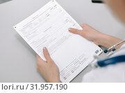 Медицинский бланк. Стоковое фото, фотограф Вера Папиж / Фотобанк Лори