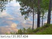 Купить «Picturesque sunset on Talvijarvi Lake in Ruka, Lapland, Finland. Mirror reflection», фото № 31957434, снято 3 июля 2019 г. (c) Валерия Попова / Фотобанк Лори
