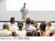 Купить «Male business speaker giving a talk at business conference event.», фото № 31958606, снято 15 июня 2018 г. (c) Matej Kastelic / Фотобанк Лори