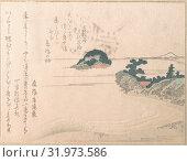 Купить «Turtle Island and Fujiyama, Edo period (1615–1868), 19th century, Japan, Polychrome woodblock print (surimono), ink and color on paper, 5 1/2 x 7 1/8...», фото № 31973586, снято 9 мая 2017 г. (c) age Fotostock / Фотобанк Лори