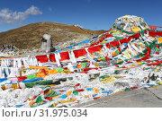 Купить «Тибетские флаги с молитвами на перевале. Тибет», эксклюзивное фото № 31975034, снято 2 октября 2018 г. (c) Анна Зеленская / Фотобанк Лори