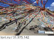 Купить «Ритуальные тибетские флаги с мантрами на перевале в окрестности Лхасы. Тибет», эксклюзивное фото № 31975142, снято 2 октября 2018 г. (c) Анна Зеленская / Фотобанк Лори