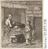 Купить «Miraculous healing of Jeske Klaes, Jan Luyken, wed. Pieter Arentsz (II), Cornelis van der Sys, 1709», фото № 31977170, снято 28 ноября 2014 г. (c) age Fotostock / Фотобанк Лори