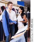Купить «Couple purchasing jacket», фото № 31985602, снято 24 октября 2016 г. (c) Яков Филимонов / Фотобанк Лори