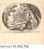 Купить «Saint John the Baptist, 17th century, Etching, sheet: 4 5/8 x 4 1/8 in. (11.8 x 10.5 cm), Prints, Balthazar Moncornet (French, Rouen 1600–1668 Paris)», фото № 31992762, снято 26 апреля 2017 г. (c) age Fotostock / Фотобанк Лори