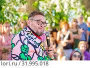 "Russia, Samara, June 2019. Portrait of fashion historian Alexander Vasilyev at a lecture. Bank of the Volga. Festival ""Volga Fest"" Редакционное фото, фотограф Акиньшин Владимир / Фотобанк Лори"