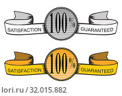 Купить «Illustration of circle with ribbons on the side with the words Satisfaction Guarantee and 100% inside the circle.», фото № 32015882, снято 29 мая 2020 г. (c) easy Fotostock / Фотобанк Лори
