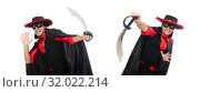 Купить «Young man in carnival coat with sword isolated on white», фото № 32022214, снято 14 февраля 2015 г. (c) Elnur / Фотобанк Лори