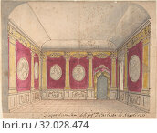 Купить «Design of a Room of the Infante Don Carlo, King of Naples, 1737, Pen and watercolor, 9-5/8 x 12-3/4 in, Drawings, Anonymous, Italian, 18th century», фото № 32028474, снято 26 апреля 2017 г. (c) age Fotostock / Фотобанк Лори