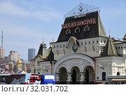 Купить «Vladivostok, Russia. Vladivostok railway station», фото № 32031702, снято 28 апреля 2019 г. (c) Знаменский Олег / Фотобанк Лори