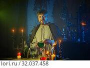 Купить «portrait of wizard with burning candles and magic potions», фото № 32037458, снято 14 августа 2019 г. (c) Майя Крученкова / Фотобанк Лори