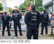 "Kiel, Germany. 13th July, 2019. Participants of the demonstration ""Initiative against cruise ships"" and ""TKKG""  in downtown Kiel. Редакционное фото, фотограф Николай Коржов / Фотобанк Лори"