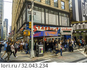 Купить «Tourists line up to enter Ellen's Stardust Diner on Sunday, April 7, 2019. The Times Square attraction boasts singing waitpersons to amuse diners. (© Richard B. Levine).», фото № 32043234, снято 7 апреля 2019 г. (c) age Fotostock / Фотобанк Лори