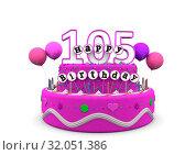 Pinker Kuchen mit Happy Birthday und Zahl drauf. Стоковое фото, фотограф Zoonar.com/Jonas Wolff / easy Fotostock / Фотобанк Лори