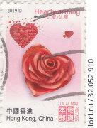 Роза в виде сердца. Почтовая марка, Гонконг, 2019 год. Стоковое фото, фотограф Илюхина Наталья / Фотобанк Лори