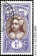 Купить «Tahitian girl, postage stamp, French Oceania, 1913.», фото № 32055486, снято 1 июля 2014 г. (c) age Fotostock / Фотобанк Лори