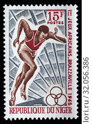 Runner, African Games, Brazzaville, postage stamp, Niger, 1965. (2010 год). Редакционное фото, фотограф Ivan Vdovin / age Fotostock / Фотобанк Лори