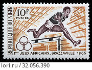 Hurdler, African Games, Brazzaville, postage stamp, Niger, 1965. (2010 год). Редакционное фото, фотограф Ivan Vdovin / age Fotostock / Фотобанк Лори