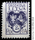 Coat of arms, postage stamp, Central Lithuania, 1920. (2010 год). Редакционное фото, фотограф Ivan Vdovin / age Fotostock / Фотобанк Лори