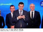 20.03.2018. PM of Poland Mateusz Morawiecki at the meeting with the Internet journalists #TweetupKPRM. Редакционное фото, фотограф Kleta / age Fotostock / Фотобанк Лори