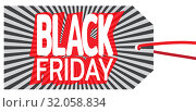 Купить «Black Friday sales tag label on thread. Template for use on flyer, poster, booklet. Vector», иллюстрация № 32058834 (c) Dmitry Domashenko / Фотобанк Лори